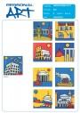 5X5 Piccolini Roma