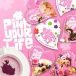 notte rosa, pink night, riviera adriatica, rimini, riccione, bustine a tema, bustine di zucchero